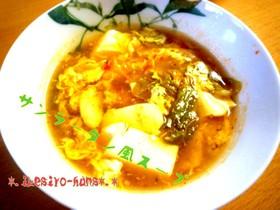 ピリっと辛い!サンラータン風スープ