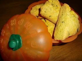 ♦材料2つ! かぼちゃスコーン♦
