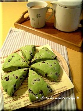 HMで春色★抹茶チョコスコーン