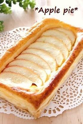 のせて焼くだけ!簡単オープン*りんごパイ