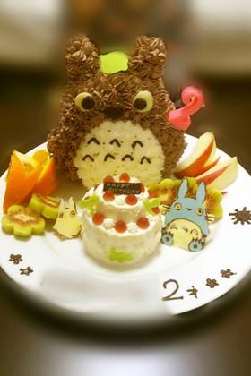 出典 d3921.cpcdn.com. トトロの立体バースデーケーキ