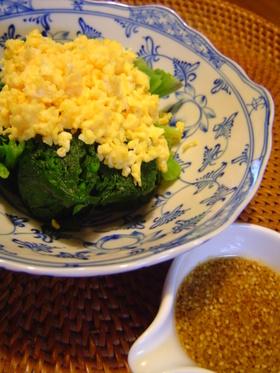 ほうれん草の中華サラダ