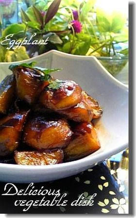 フライパンで甘ッ辛ーッな茄子のピリ辛煮