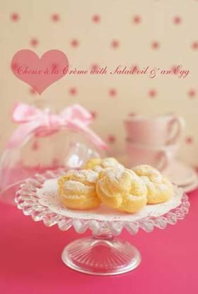 失敗するとへこむお菓子代表シュークリーム・・・少ない材料で気軽に作ってみませんか?手抜キングポキ山が成功したちょっとだけレシピ、いかがでしょう?