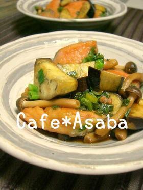 さっぱり☆なすと焼鮭のきのこソース