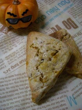 南瓜とクリームチーズのハロウィンスコーン
