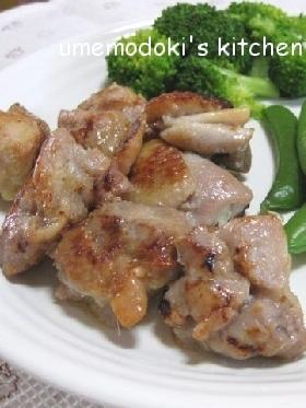 さっぱりと美味しい☆鶏もも肉の塩焼き