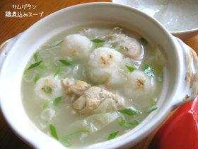 寒い冬に , 温かいスープレシピ集
