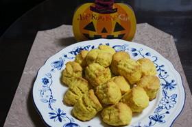 かぼちゃのスコーン